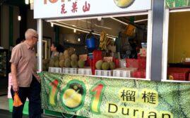 新加坡美食之旅第二天行程 - 亚坤咖椰土司,牛车水,松发肉骨茶,冰廊,101花果山,乌节路,纽顿熟食中心