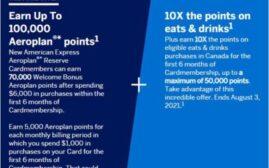 分析 - 为什么说 Amex Aeroplan Reserve Card 是近期最值得申请的信用卡没有之一?