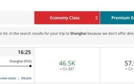 订票指南 - Aeroplan双人票比单人票的单价高一倍?
