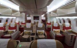 飞行体验 – 印度航空Air India(AI)商务舱,巴黎-新德里