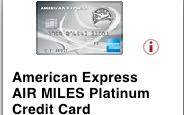 信用卡评测 - AMEX Airmiles Platinum Card 多段开卡奖励与机票Rebate实战详解