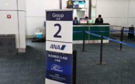 里程入门 - 关于全日空(ANA)平易近人的顺道游里程机票