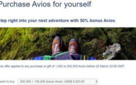 2020年5月18日前,购买Avois英航积分额外50%优惠,历史最低价钱