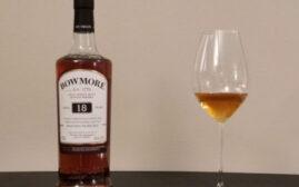 让人一试入坑的波摩18年单一麦芽苏格兰威士忌 Bowmore 18 Year Old Islay Single Malt Scotch Whisky