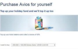 【提醒一下】2019年9月24日前,英航Avios买分额外30%优惠