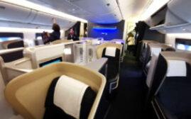 英航British Airways公布新的伙伴航空公司里程机票兑换表