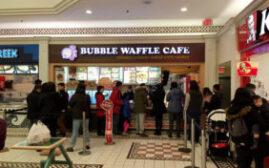 温哥华的鸡蛋仔Bubble Waffle Cafe,一家超受本地人欢迎的食档
