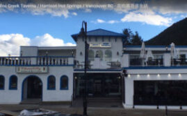 亡美網鴻看世界 - Milos Greek Taverna / Harrison Hot Springs / Vancouver BC - 我的溫哥華生活