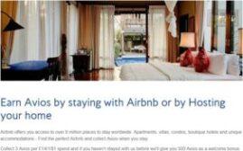 住宿Airbnb可以赚取3x英航Avios里程