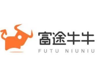 Moomoo / 富途牛牛投资账户介绍,专属微信群+新开户优惠
