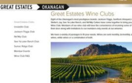 Great Estates Wine Clubs,购买BC酒的好途径