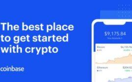 如何通过Coinbase买卖比特币等加密货币