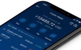 Crypto.com数字加密货币交易所介绍,$25 USD新开户奖励