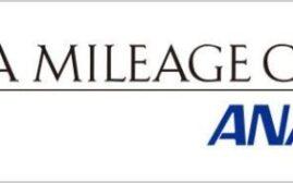 全日空里程计划ANA Mileage Club(NH)里程计划介绍