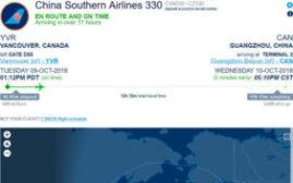 常用工具 - 如何搜索某一个航班的飞机型号和机龄