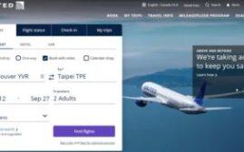 手把手教你在United.com上使用Calendar View搜索加航和长荣,以及其它星空联盟(Star Alliance)航司的里程机票