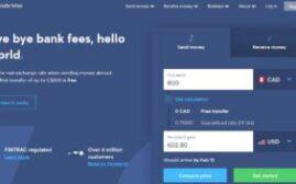 TransferWise,一个收费低廉,方便快速安全的跨境转钱网站,新注册用户优惠