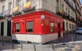 马德里美食 - La Bola,马德里最好的马德里浓汤