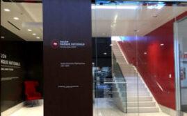 贵宾室体验 - 蒙特利尔机场Montreal Airport National Bank Lounge