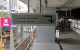 环球游记 - 曼谷机场列车Airport Rail Link的购票和乘坐攻略,来回曼谷市区和机场的最佳交通方式