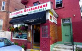 加拿大150周年加东之旅 – 渥太华Rangoon Restaurant,一间特色的缅甸餐馆