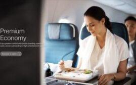 测试报告 - United美联航,JAL日本航空,以及Cathay Pacific国泰航空,三家航司部分premium economy的比较