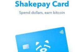 2021年5月18日前,Shakepay暂时提高新注册奖励至30加币