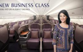 新闻分析 - 从2021年12月开始,新加坡航空新增温哥华-新加坡的直飞航线