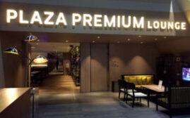 贵宾室体验 - 台北桃园机场Plaza Premium Lounge T2 Zone A