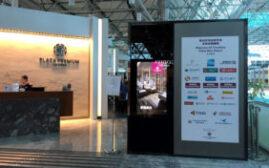 贵宾室体验 - 台北桃园机场Plaza Premium Lounge T2 Zone A1