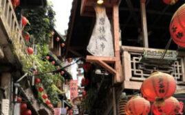 台湾印象 - 跟着镜头游九份,候孝贤先生对九份的功与过