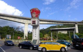 台湾印象 - 十分那些年的天灯