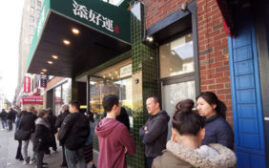 纽约游记 - 添好运 (Tim Ho Wan),名符其实的米其林一星中餐厅