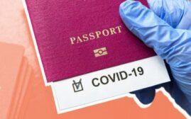 快讯 - 七国集团正在讨论疫苗护照的相关事宜