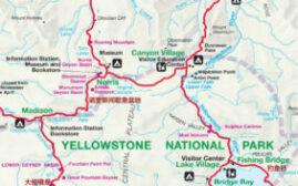 黄石之旅 - 第三天,黄石公园西门,下喷泉盆地,大棱镜泉,老忠实间歇泉