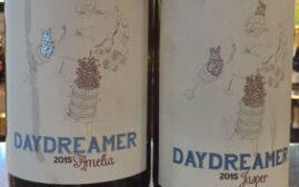 对比试酒 - Daydreamer Amelia 2015 vs Jasper 2015